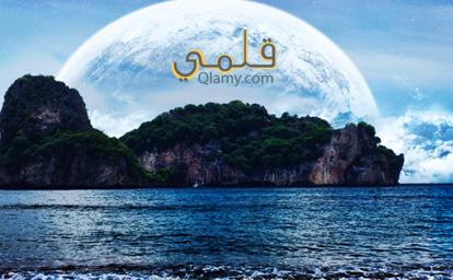 جمهورية جزر القمر