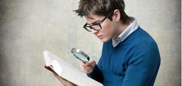 كيف تدرس بتركيز