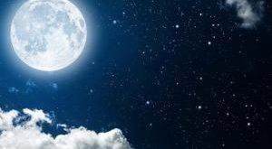 تعريف القمر