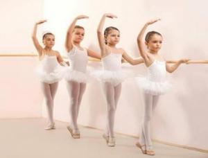 رقصة البالية