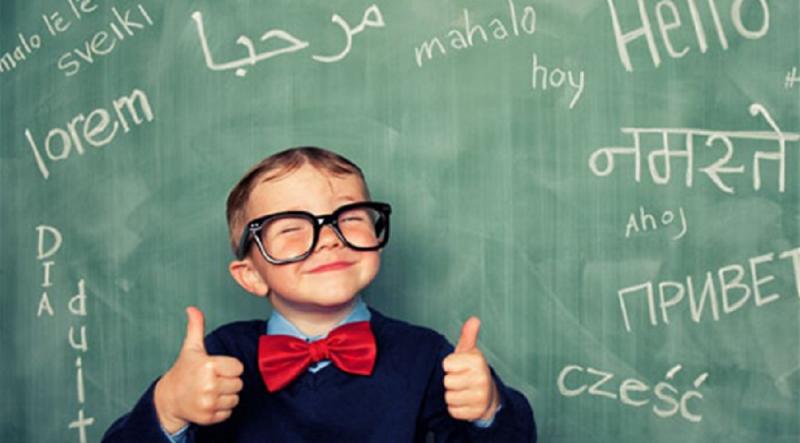 كم لغة يستطيع الإنسان تعلمها