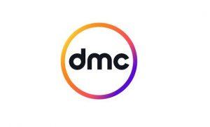 تردد قنوات DMC
