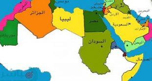 أصغر دولة عربية