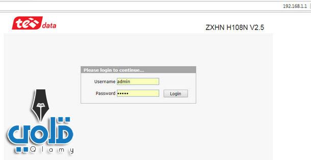الحصول على اسم المستخدم وكلمة المرور te data(change router password)
