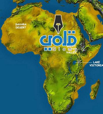 قارات العالم ودولها-أفريقيا