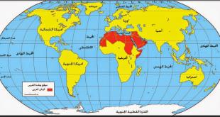 قارات العالم ودولها