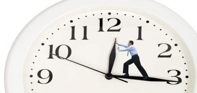 موضوع تعبير عن اهمية الوقت للصف الثانى الاعدادى