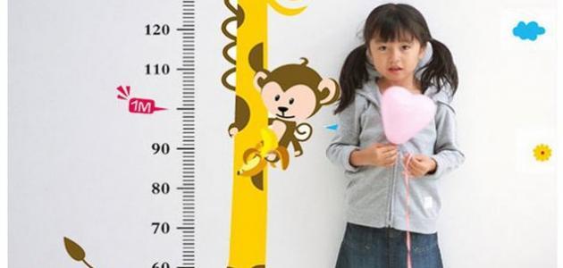 جدول وحدات قياس الطول