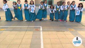 اذاعة مدرسية للمرحلة الابتدائية بنات