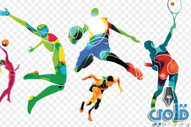 اذاعة مدرسية تربية رياضية