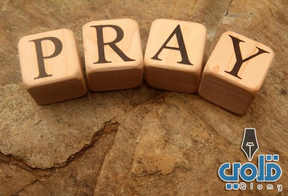 اذاعة مدرسية جاهزة عن الصلاة