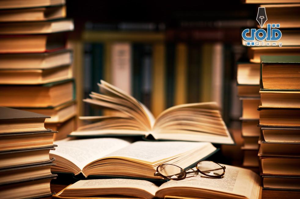 اذاعة مدرسية عن القراءة