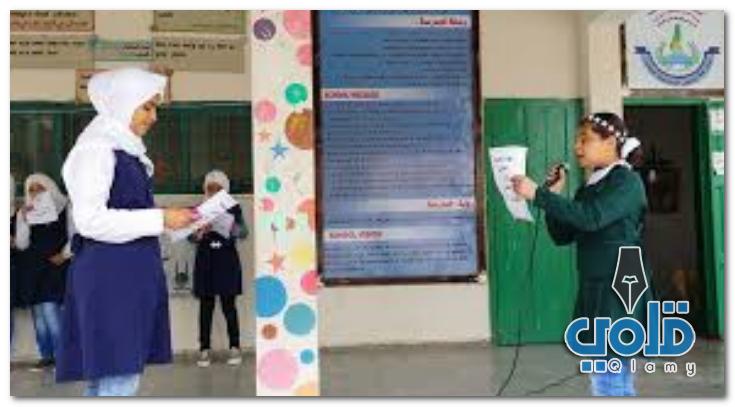 اذاعة مدرسية عن يوم الصحة العالمي