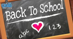 اذاعة مدرسية في بداية العام الدراسي