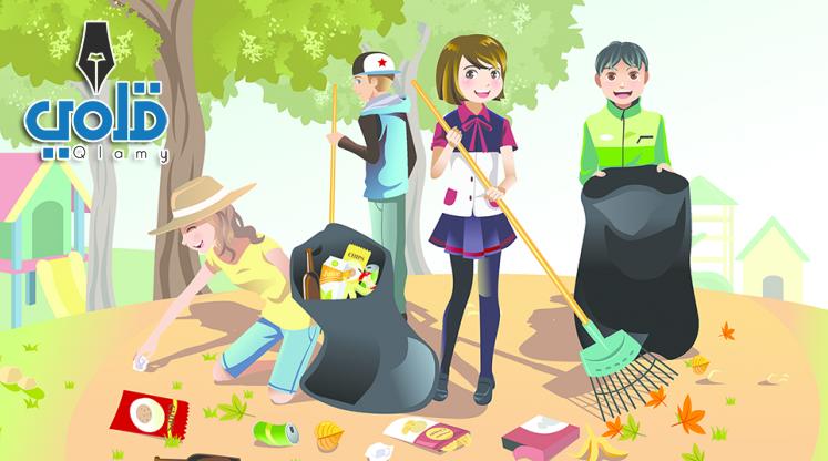 اذاعة مدرسية مميزة عن النظافة