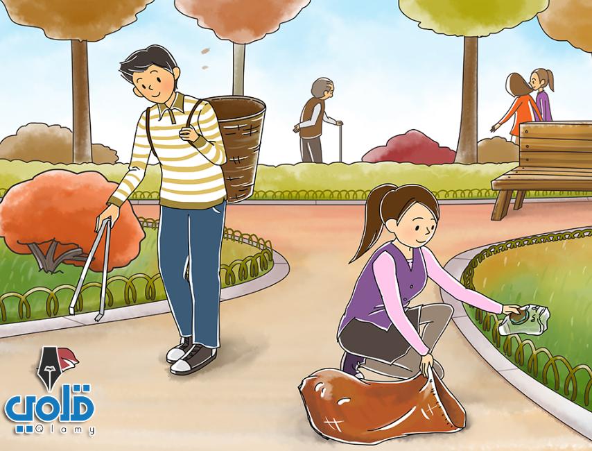 برنامج متكامل عن النظافة المدرسية