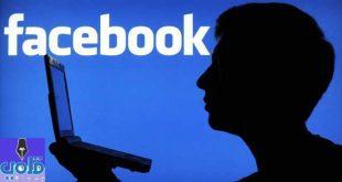 اسماء شباب فيس بوك 2016 (2)