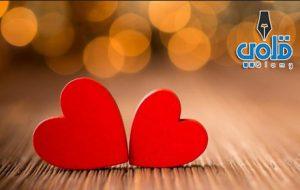 حكم وأقوال عن الحب
