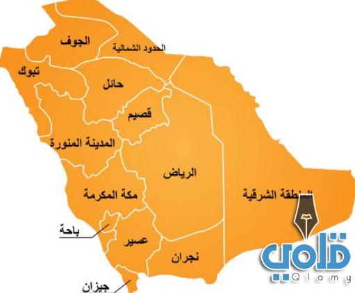 المناطق الإدارية وتقسيماتها-مقدمة عن المملكة العربية السعودية