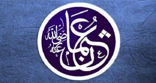قصة قصيرة عن كرم عثمان بن عفان