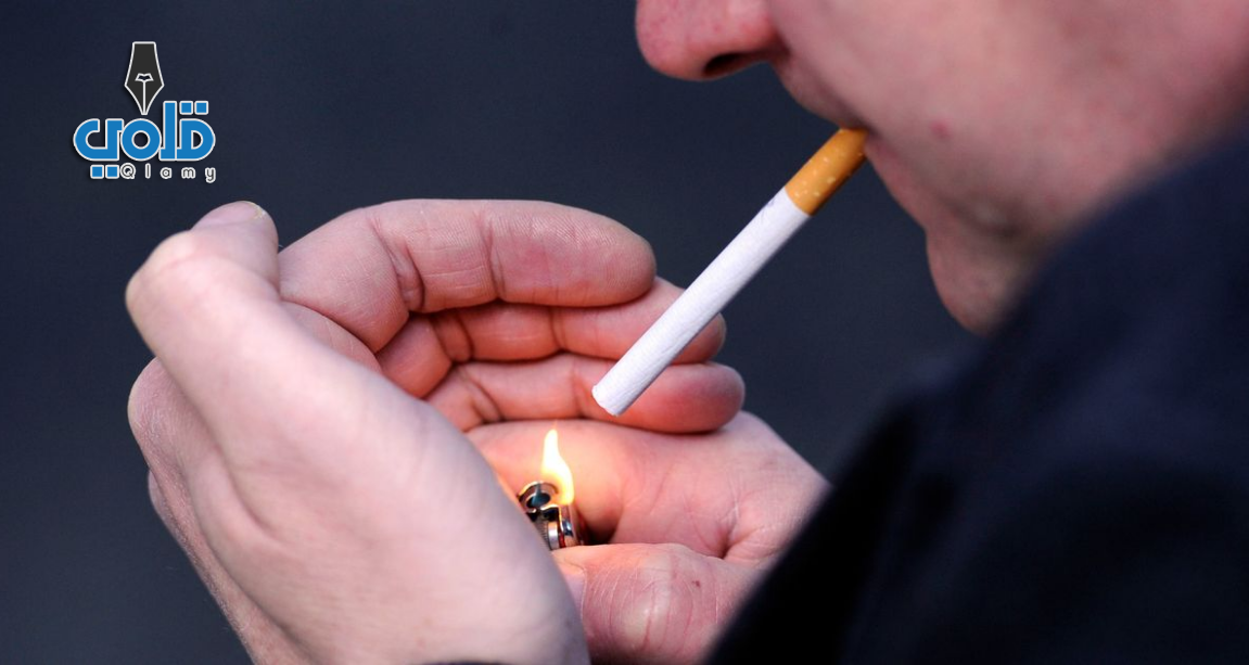 تعريف ظاهرة التدخين
