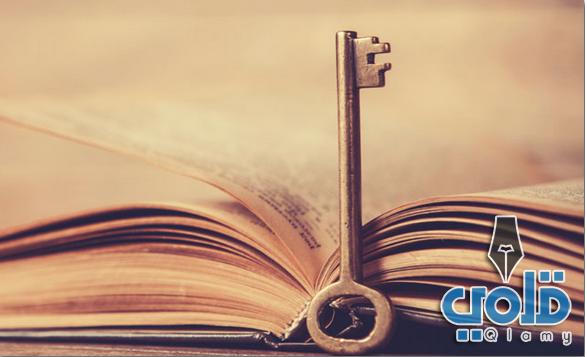حكمة ومعنى-اذاعة مدرسية جاهزة عن الصلاة