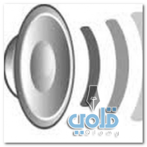 خصائص الموجات الصوتية
