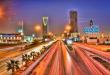 عاصمة السعودية