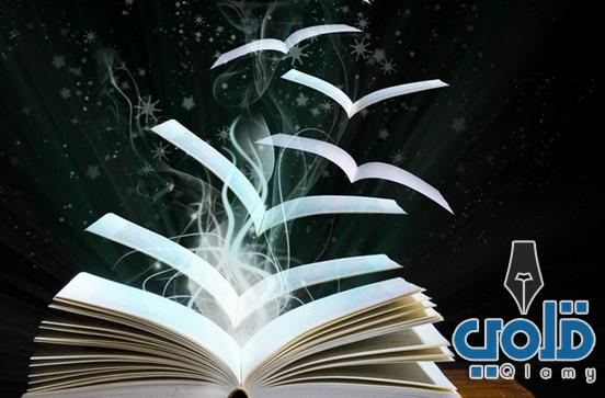 فضل حفظ آيات القران الكريم-اذاعة مدرسية عن القرآن الكريم