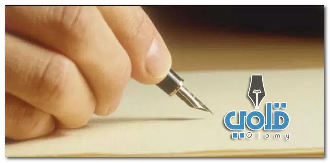 كيفية كتابة رسالة رسمية