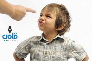 كيف أتعامل مع طفلي المشاغب