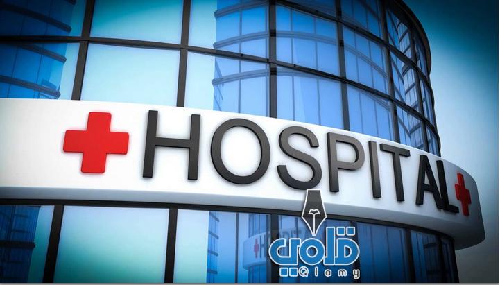 مستشفى رعاية الرياض للولادة