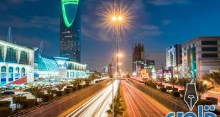 مقدمة عن المملكة العربية السعودية