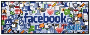 مميزات الفيس بوك