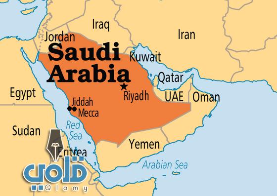 موضوع عن السعودية بالانجليزي
