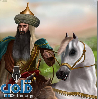 موضوع عن صلاح الدين الأيوبي