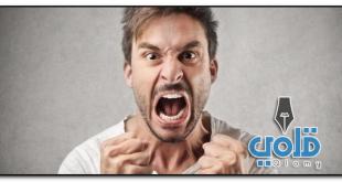 عرض بوربوينت جاهز عن الغضب
