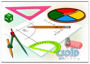 اذاعة مدرسية للرياضيات