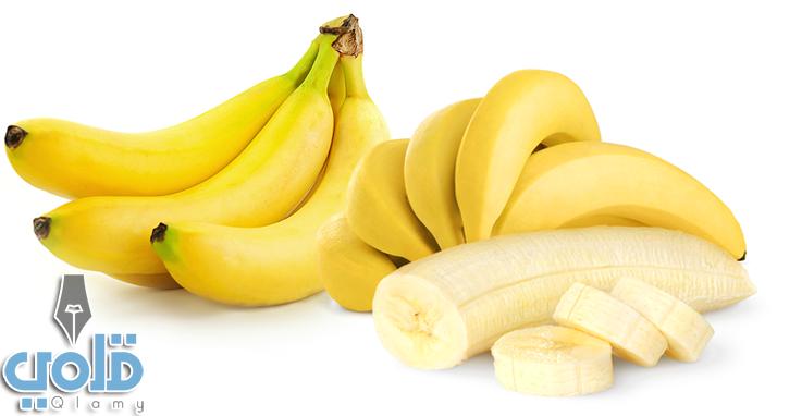 فوائد الموز للتخسيس