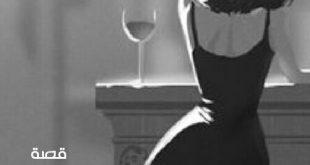 كارما الخمر