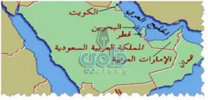 اسماء دول الخليج العربي