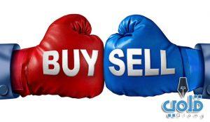 التدليس في البيع