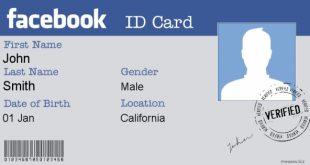 تأكيد حساب الفيس بوك بهوية 1