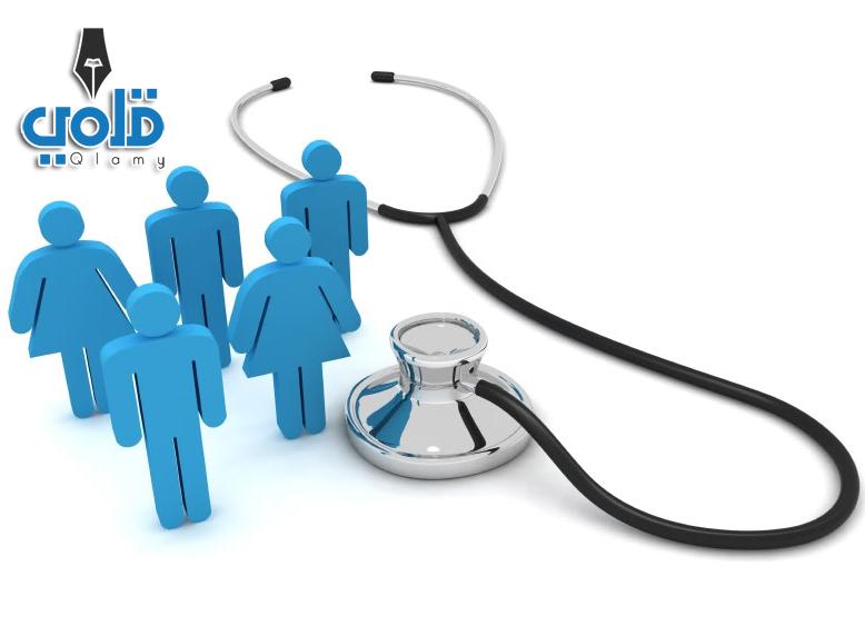 عرض بوربوينت عن الصحة العامة