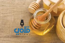 ماسك العسل لتفتيح البشرة