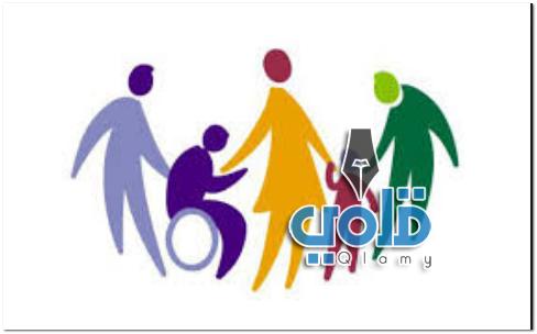 تقرير عن الجمعية الخيرية لرعاية المعوقين
