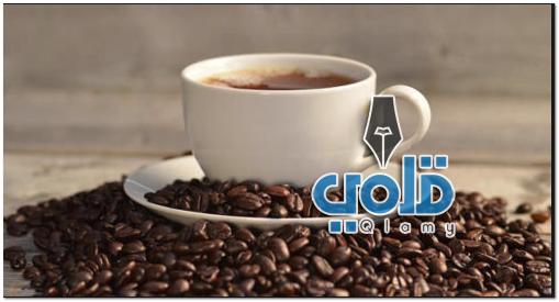 فوائد القهوة للتخسيس