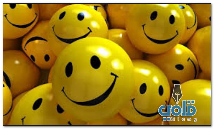 مقال قصير عن الابتسامه قلمي