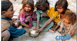 مقال عن الفقر