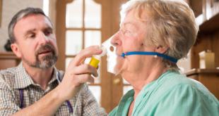 امراض الصدرية وطرق الوقاية منها 4